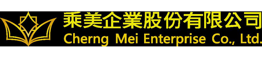 Cherng Mei